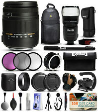 Sigma 18-250mm F3.5-6.3 DC OS Macro HSM Lens for Canon + All You Need Kit 883101