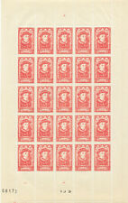 FRANCE  FEUILLE N° 769 CHARLES VII xx. TRES BELLE. Cote 56,25€