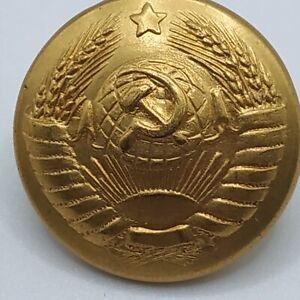 General's Button Set 6 pcs Soviet Symbol Hammer & Sickle Brass USSR