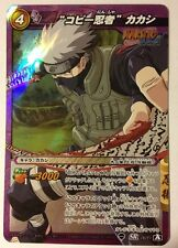 Naruto Miracle Battle Carddass NR05-26 SR