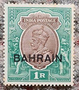 Bahrain 1933 chocolate/green 1r SG12 MVLH alb3