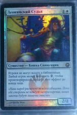 Leonin Arbiter FOIL Russian offer EXTRA RARITY rus MTG Magic Wizards