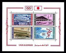 UMM AL QIWAIN - BF - 1964 - Giochi olimpici di Tokyo - Non dentellato