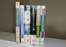 Robert B. Parker  - Lot of 6 SIGNED Japanese Titles - Spenser's Boston, Taming