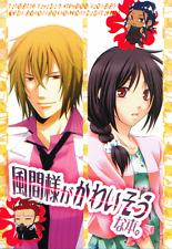 Hakuoki: Demon of the Fleeting Blossom Doujinshi Kazama Chikage x Chizuru Poor K