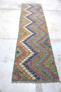 Afghan Kundoz Genuine Handmade Tribal  Multi Colour Wool Kilim Rug 80x290cm