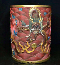 "9.6"" Qianlong Marked Old China wood lacquerware painting dragon brush pot vase"