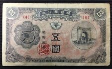 SOUTH KOREA  5 Won  1949  -- Bank of Chosen