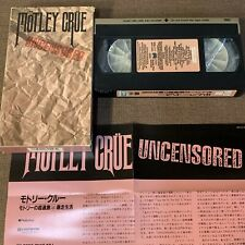 MOTLEY CRUE Uncensored JAPAN VHS VIDEO 08WV-40104 w/ SLIP CASE+INSERT 1987 issue