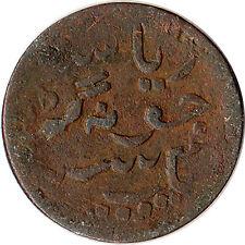 1909 (VS1966) India - Junagadh 1 Dokdo Coin KM#45.1