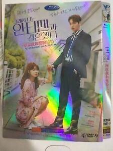 2021 Korean Drama So,I Married My Anti-fan DVD 4Disc English Subs Free Region