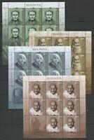 Moldova 2019 Famous people, Gandhi, Da Vinci, Einstein, Braille MNH Full sheet