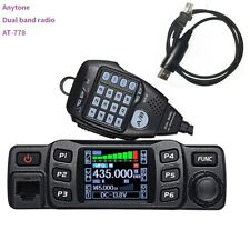 AnyTone AT-778UV Dual Band Transceiver Mobile Radio VHF&UHF 2 Way Radio + Cable