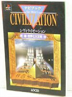 CIVILIZATION Navi Book Guide Play Station 20*