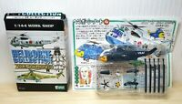1/144 F-Toys Heliborne SH-3 Sea King HSS-2 USAF Air Force Helicopter model