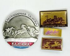 Tachanka. The famous Russian weapons of the early ХХ century. 4 pin badges.