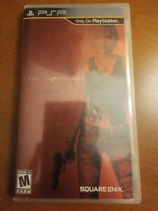 3rd Birthday (Sony PSP, 2011)