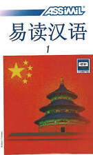 Chinese with Ease Audio Cassettes: Volume 1 by Assimil (Mixed media product,...