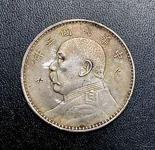 New listing Antique Chinese Silver Yuan Shikai Fatman Coin with Chopmarks