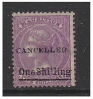 Mauritius - 1877, 1s on 5s Rose Mauve (Wmk Inverted) stamp - M/M - SG 81w