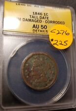 1846 Certified Braided Hair Large Cent, AU50, C276