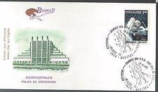 1972 Belgium Belgica 72 Spacewalk Stamp