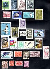 stamps POLAND/POLSKA LOT OF 28 A309-A720 B69A-O17 $ 3.15