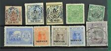 INDIA FEDERATED STATES STAMPS SELECTION OF 10 ON STOCK CARD   (J5)