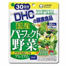 DHC Perfect Vegetable Health Supplement 120 tablet  From Japan