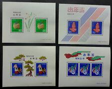 JAPAN MINT NH souvenir sheets x 4   (JJM10) DRAGONS/RAMS/HORSES  CANADA SHIP $1.