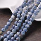 30pcs 8mm Round Natural Stone Loose Gemstone Beads Blue & White Stone