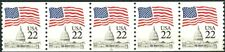 Flag Over Capitol PNC5 Plate 12 Scott 2115A Narrow Block Tagging MNH