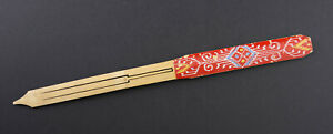 Rattletrap Harp Of Jewish Bamboo Genggong Philippines Decorated Idiophone 26253