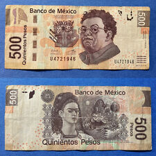 🎊Birthday 1946 Fancy Serial Number $500 Mexican Pesos Mexico 2012