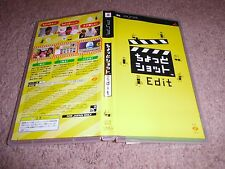 CHOTTO SHOT EDIT JAPANESE PLAYSTATION PORTABLE PSP LN PERFECT CONDITION COMPLETE