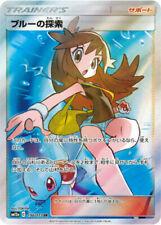 Pokemon Card Japanese Blue's Green's Search SR 196/173 SM12a HOLO MINT PCG