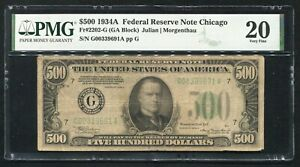 FR. 2202-G 1934-A $500 FIVE HUNDRED DOLLARS FRN CHICAGO, IL PMG VERY FINE-20