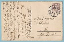 "DENMARK - UDS STAR CANCEL ""NORRE NISSUM"" ON 1938 CHRISTMAS POSTCARD."