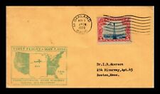 DR JIM STAMPS FIRST NIGHT FLIGHT CAM 18 AIR MAIL OAKLAND US COVER BACK CACHET