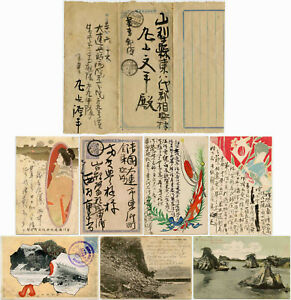 RUSSIA JAPAN WAR 1904-6 CARDS+STATIONERY ARMY FPO etc...
