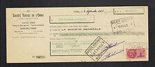 """FLERS (61) COUTILS & LITERIE / TOILES & LAINES """"Sté TEXTILE DE L'ORNE"""" en 1951"""
