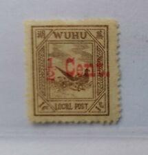 china local wuhu 1895 1/2c on 1c
