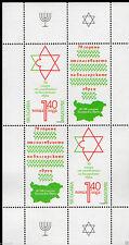 BULGARIA 2013 70TH ANNIV. OF SAVING BULGARIAN JEWS  MINI SHEET MNH