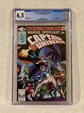 Marvel Spotlight #9 Captain Universe (1980) Mister E 1st App CGC Graded 6.5 🔑