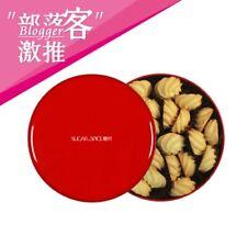 [Sugar & Spice] Baby Cookie -Rich milk flavor 150g