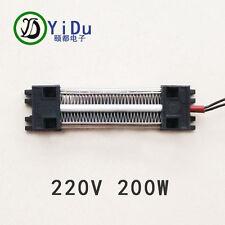 200W AC DC 220V Insulated PTC ceramic air heater Electric Heater Parts 140*35