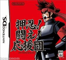 Used DS Ouendan NINTENDO JAPANESE IMPORT