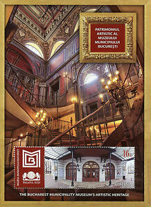 Romania 2017 MNH Bucharest Municipality Museums Artistic Heritage 1v M/S Stamps