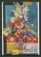 FRANCE MK 1963 FLORA BLUMEN ROSE TULPE MAXIMUMKARTE MAXIMUM CARD MC CM d2919