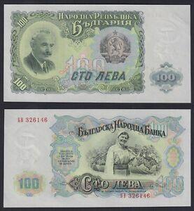Bulgaria 100 leva 1951 FDS-/UNC-  C-09